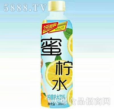 蜜柠水柠檬味水饮料500ml