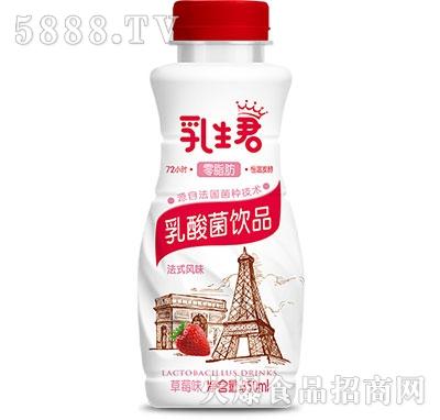 乳生君乳酸菌饮品草莓味350ml
