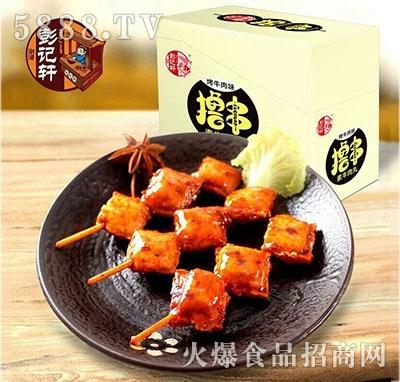 彭记轩撸串烤牛肉味