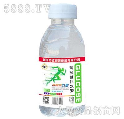 帝上皇葡萄糖补水液青柠味450ml