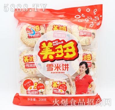 美多多雪米饼208克