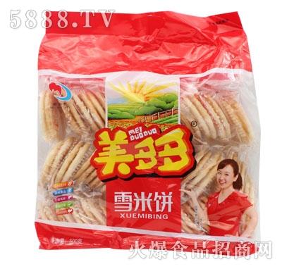 美多多雪米饼500克