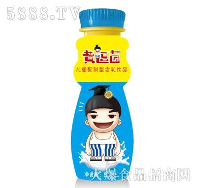 黄逗菌儿童配制型含乳饮料200(瓶)
