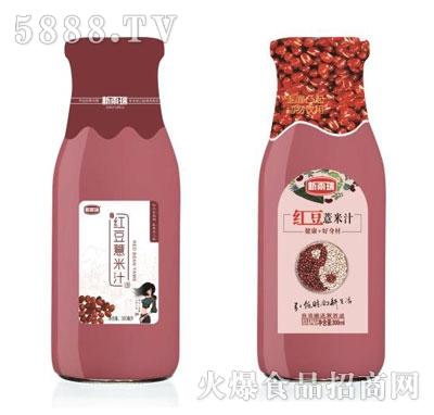新雨瑞红豆薏米汁