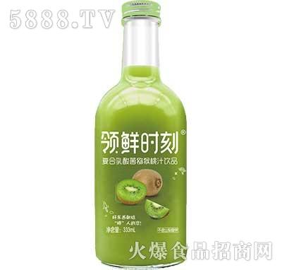 领鲜时刻复合乳酸菌果汁猕猴桃汁333ml