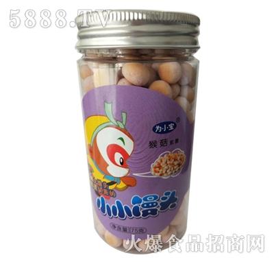 为小宝小小馒头75克猴菇紫薯味