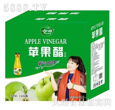 一小一样苹果醋1.5LX6
