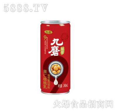 九磨原浆果仁核桃乳植物蛋白饮料240ml