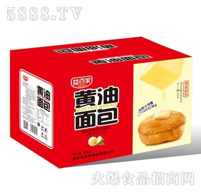 益百家�S油面包(箱�b)