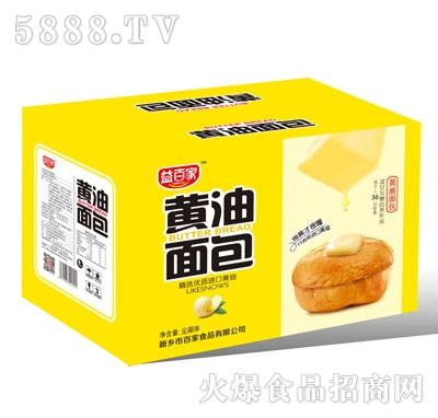 益百家�S油面包(箱)