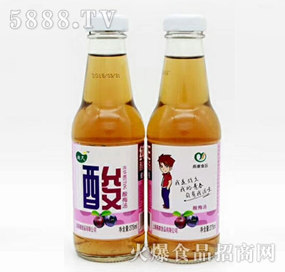 燕塞食品酸梅汤275ml(两瓶)