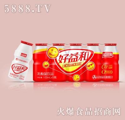 益和源好益和乳酸菌饮品100mlx5瓶