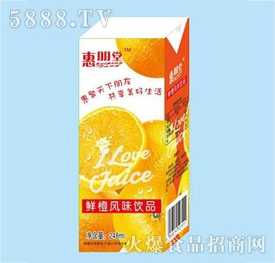 惠朋堂鲜橙风味饮品248ml