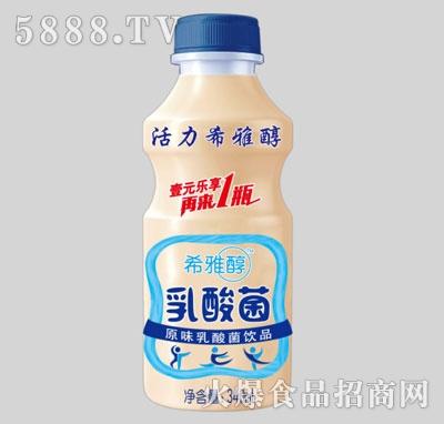 希雅醇原味乳酸菌饮品340ml