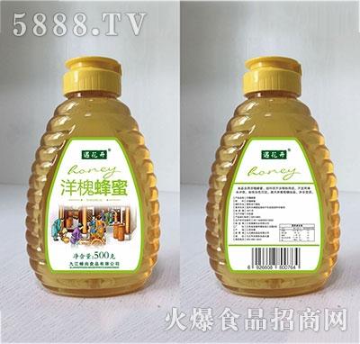 遇花开洋槐蜂蜜500克瓶装