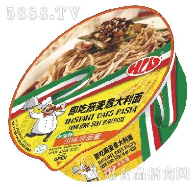 即吃燕麦意大利面川味凉面酱