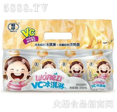 旺仔VC冰淇淋含乳饮品香草味