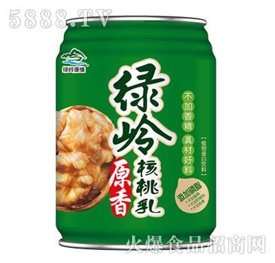绿岭原香核桃乳罐