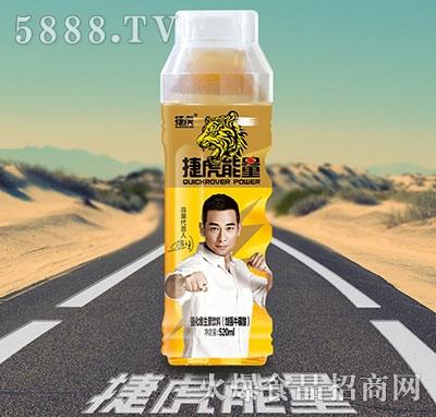 捷虎能量强化维生素饮料520ml