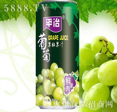 平冶葡萄果粒果汁500ml