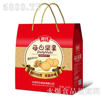 初元每日坚果核桃味饼干礼盒1500克