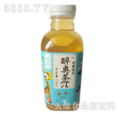 醉奥茶π500ml柠檬红茶