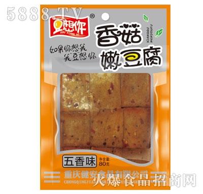 豆想你香菇嫩豆腐五香味80g