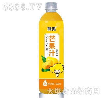 醉奥芒果汁果味饮料500ml