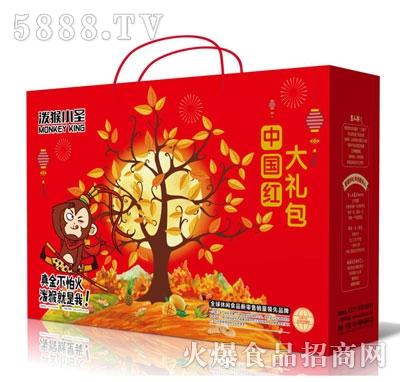 泼猴小圣中国红大礼包礼盒