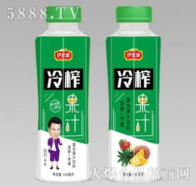 伊思源冷榨菠萝苹果果汁500毫升