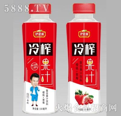 伊思源冷樱桃草莓果汁500毫升