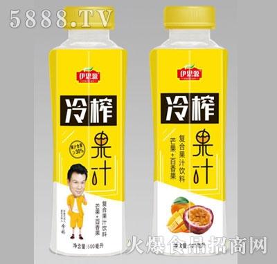 伊思源冷芒果百香果果汁500毫升