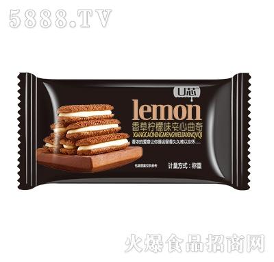 u芯香草柠檬味夹心曲奇饼干