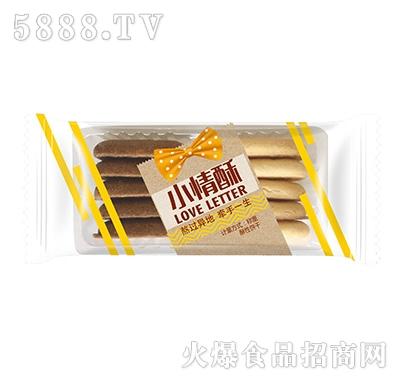 小情酥酥性饼干(黄色)