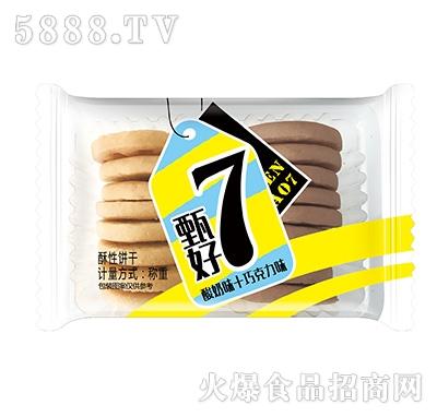 甄好七酥性饼干酸奶+巧克力