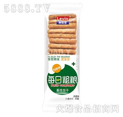 利维恩每日粗粮酥性饼干燕麦味
