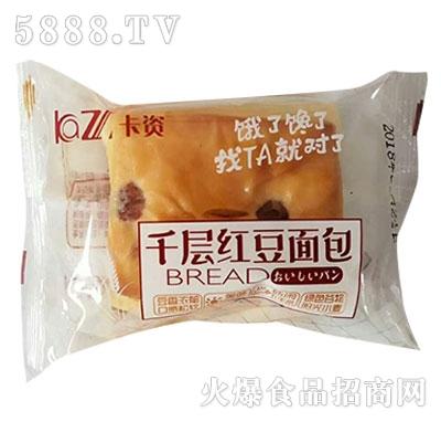 卡资千层红豆面包