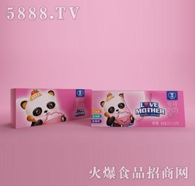 旺仔儿童成长型调制乳草莓味200mlX20