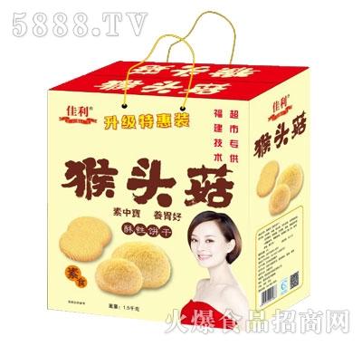 佳利猴头菇酥性饼干(礼盒)