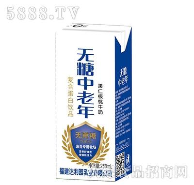 无糖中老年果仁核桃牛奶250ml