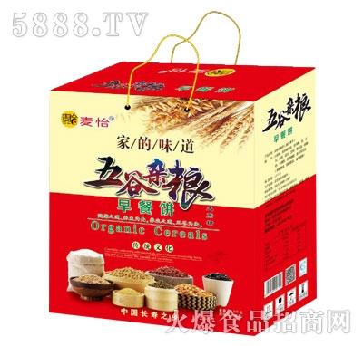 米麦嘉无蔗糖五谷杂粮早餐饼(礼盒)