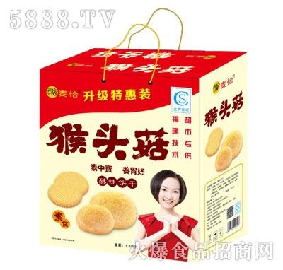 麦恰猴头菇酥性饼干(礼盒装)