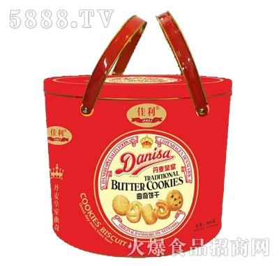 佳利丹麦皇室曲奇饼干(礼盒)