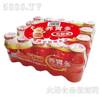 养胃多乳酸菌饮品(套装)