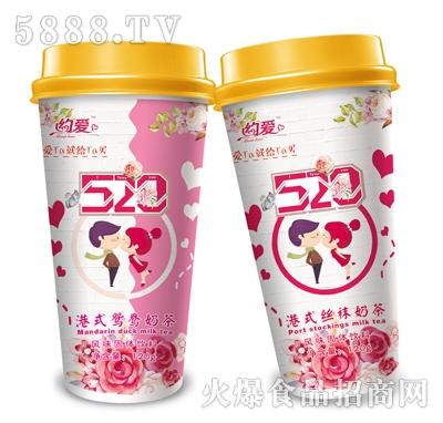 约爱520大杯港式鸳鸯奶茶120g