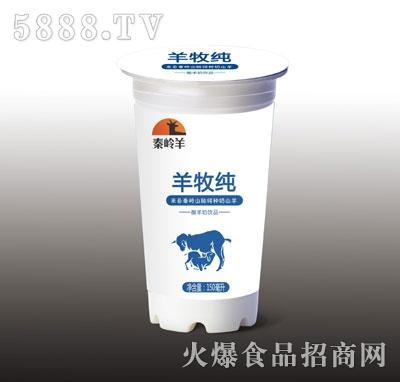 秦岭羊杯装酸羊奶1x150毫升