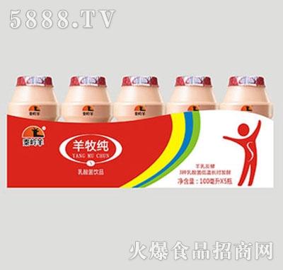 秦岭羊乳酸菌1x100毫升x5瓶