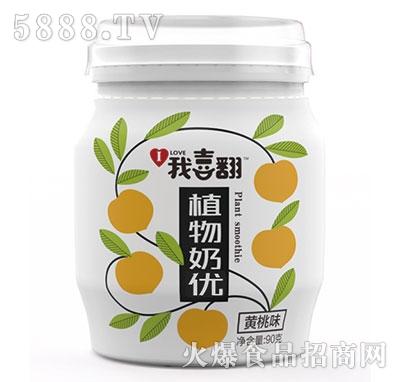 我喜翻植物奶优黄桃味90克