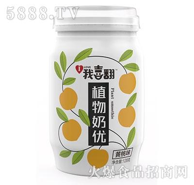 我喜翻植物奶优黄桃味128克