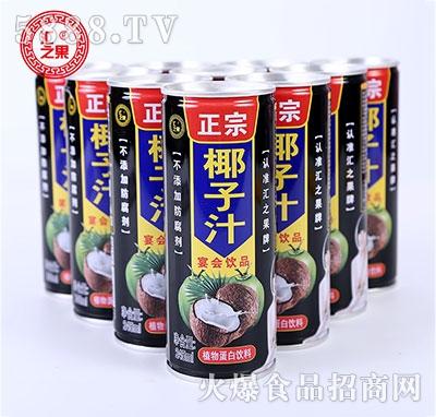 汇之果椰子汁245ml